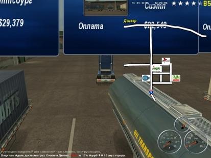 18 стальных колёс по дорогам россии скачать: